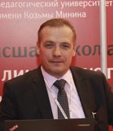 Ершов Дмитрий Евгеньевич