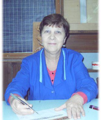 Мартьянова Галина Васильевна