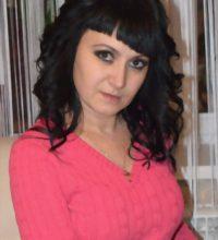 Серова Светлана Евгеньевна