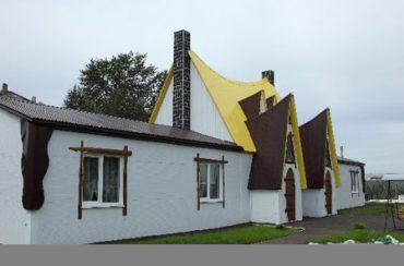 Туристский центр «Афанасий»