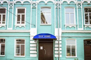 Центр развития гончарного искусства. Богородский Музей керамики