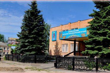 Вознесенский историко-краеведческий музей